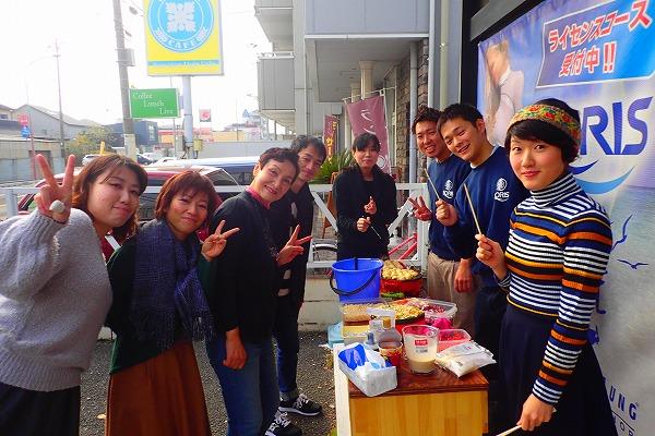 9/24(祝月)ギョウザパーティー開催