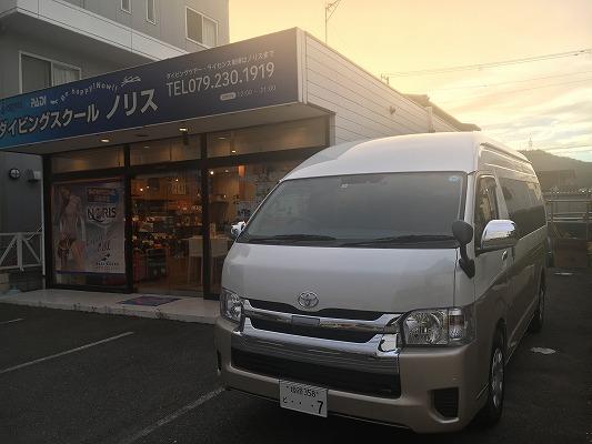 姫路ノリスカーが新車になりましたよ!!